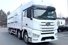 一汽解放 J7重卡 460马力 8X4 9.5米仓栅式载货车(CA5310CCYP77K25T4E5) 卡车图片