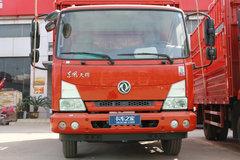 东风商用车 天锦KS 130马力 3.75米排半栏板轻卡(DFH1080B1)