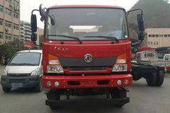 东风新疆(原专底) 天锦KS 210马力 6X2 9.6米厢式载货车(EQ5250XXYGD5D)