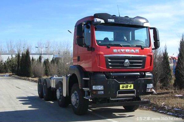 中国重汽 汕德卡SITRAK C5H重卡 400马力 8X4牵引车底盘(国六)