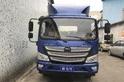 福田 欧马可S3系 重载版 156马力 4.165米单排厢式轻卡(BJ5049XXY-A3)