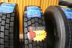 米其林 X MULTI D (295/80R22.5) 无内胎省油轮胎