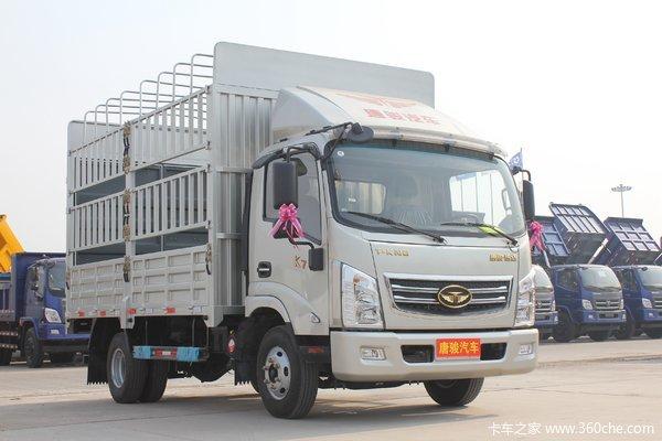 优惠0.2万赤峰申捷唐骏K7载货车促销中