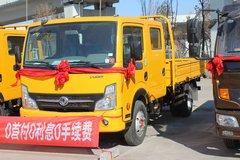 东风 凯普特K6-N 115马力 3.13米双排栏板轻卡(EQ1041D5BDF) 卡车图片