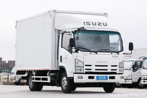 优惠0.5万 惠州市五十铃KV100载货车火热促销中