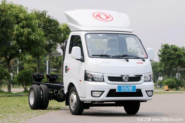 降价促销T5(原途逸)载货车仅售4.93万