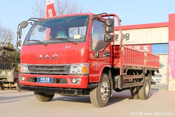 徐州好运达H5单排整车仅售7.58万限10台