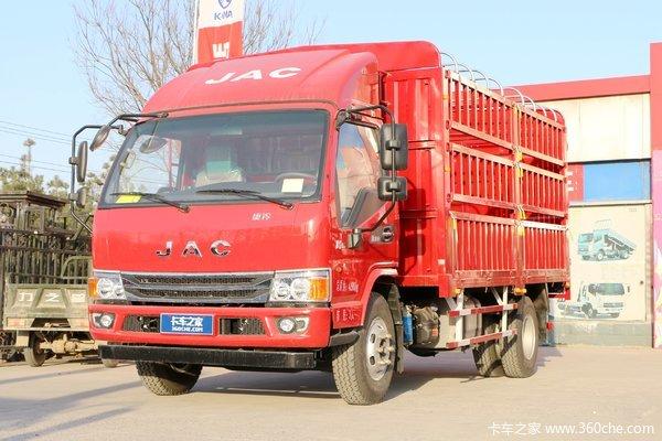 让利用户康铃H5载货车优惠0.68万元