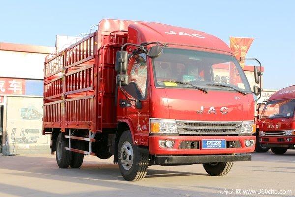 降价促销江淮康铃H5载货车仅售12.58万