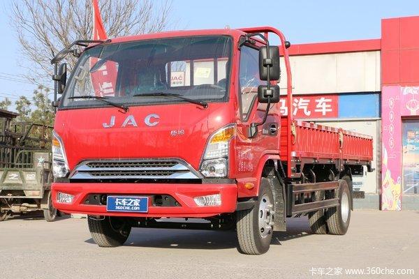 江淮 新康铃J6 143马力 4.18米单排栏板轻卡