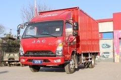 江淮 康铃J6 143马力 4.15米单排厢式轻卡(HFC5043XXYP91K7C2V) 卡车图片