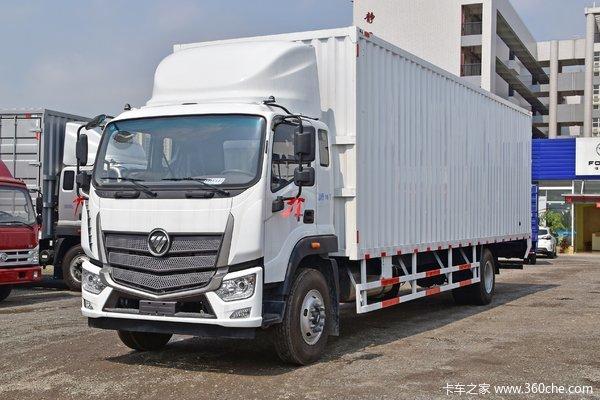 福田 欧航R系(欧马可S5) 210马力 9.78米厢式载货车(BJ5186XXY-A3)