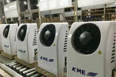 KME K2600B 车用直流变频空调