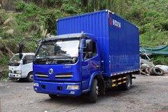 东风 福瑞卡F7 130马力 4.17米单排厢式轻卡(EQ5043XXY8BDBAC)