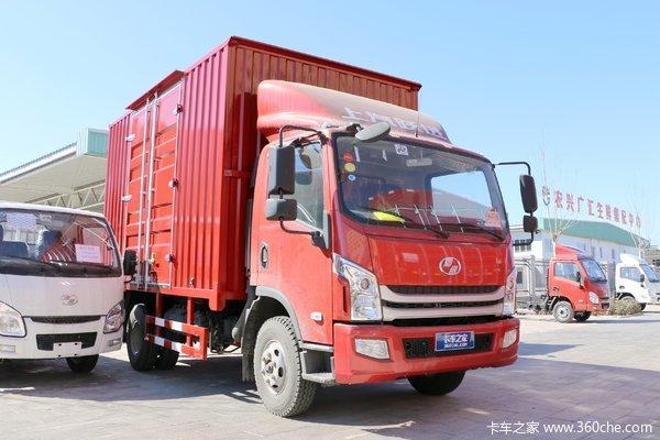 跃进 超越C300-33 2019款 125马力 4.105米单排厢式轻卡(SH5042XXYZFDCMZ)