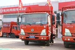 东风 天锦KS 129马力 4.1米单排仓栅式轻卡(DFH5040CCYBX)