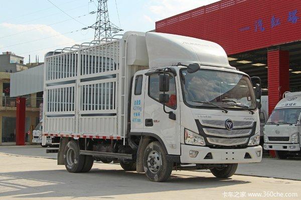 欧马可S3  42轴距5.2米车型优惠促销