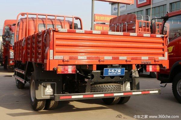 优惠0.48万 重汽豪沃悍将载货车火热促销中