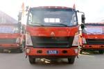 中国重汽HOWO 悍将 科技版 125马力 3.85米排半栏板轻卡(ZZ1047C3315E145)图片