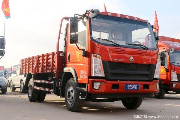 优惠0.5万重汽悍将载货车促销中