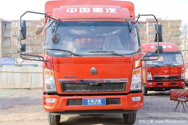 中国重汽HOWO 悍将 标载版 143马力 4.15米单排仓栅式轻卡(ZZ5047CCYF3315E145)