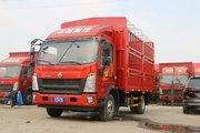 中国重汽HOWO 统帅 2019款 190马力 4.15米单排仓栅式轻卡(国六)(ZZ5087CCYH3315F183)