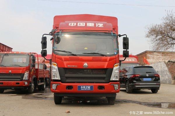 中国重汽HOWO 统帅 超能版 160马力 3.85米排半栏板轻卡(ZZ1047F341CE145)
