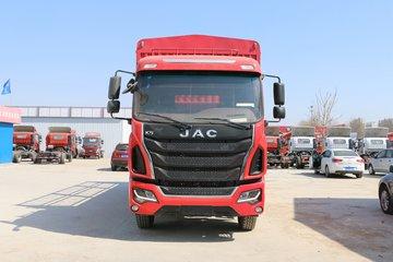江淮 格尔发K5L中卡 加强版 180马力 4X2 6.8米厢式载货车(HFC5181XXYP3K2A47V)