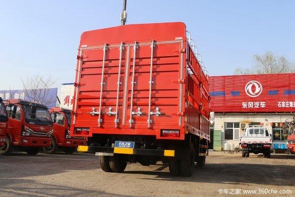 东风 多利卡D6-L 锐能版 165马力 4.17米单排仓栅式轻卡(玉柴)(国六)(EQ5041CCY8CD3AC)