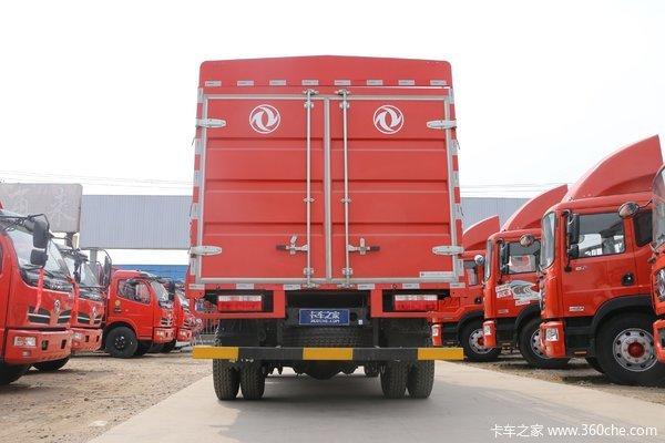 降价促销东风福瑞卡F11载货车仅售9万