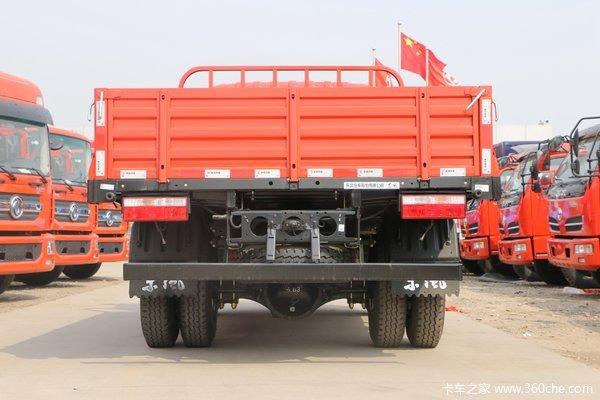 仅售10.08万福瑞卡F15载货车优惠活动中