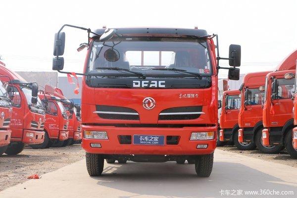 回馈客户福瑞卡F15载货车仅售10.08万