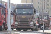 青岛解放 JH6重卡 500马力 8X4 9.5米仓栅式载货车(CA5311CCYP25K2L7T4E5A80)
