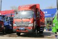 福田 瑞沃ES3 160马力 4X2 4.18米单排仓栅式轻卡(BJ5043CCY-AH)