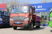 福田 瑞沃ES3 190马力 4.18米单排栏板轻卡(国六)(BJ1044V8JFA-01)