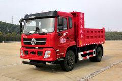 中正 恒曼 160马力 4X2 4.8米自卸车(ZYL3160G5D1)