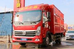 重汽王牌 瑞狮 129马力 4.16米单排仓栅式轻卡(CDW5040CCYHA1R5) 卡车图片