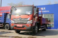 福田 瑞沃ES3 160马力 4X2 5.25米排半栏板轻卡(1093后桥)(BJ1143VKPEF-FA) 卡车图片