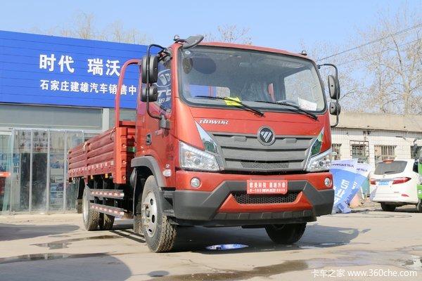 优惠0.3万220马力瑞沃ES3载货车促销中