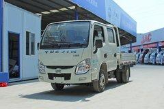 跃进 小福星S50 1.9L 95马力 柴油 3.05米双排栏板微卡(3100轴距)(SH1032PBBNS1) 卡车图片