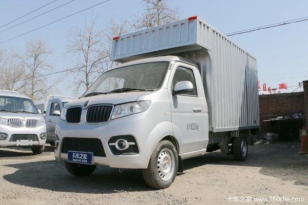 降价促销华晨金杯T30载货车仅售3.78万