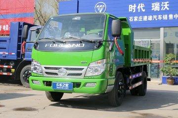 福田 时代金刚3 95马力 3米自卸车(BJ3046D8JDA-FA)