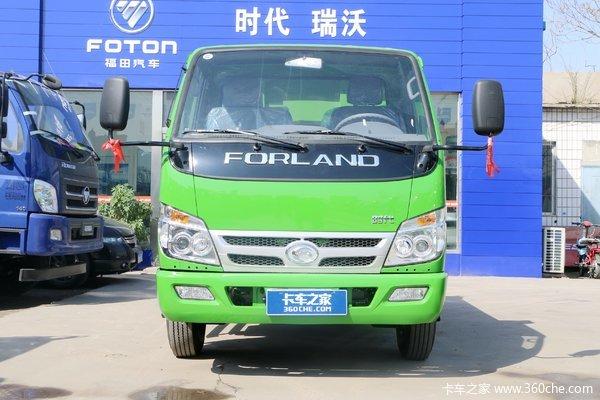 福田 时代金刚3 95马力 4X2 3米自卸车(BJ3046D9JBA-FA)