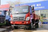 福田 瑞沃Q5 160马力 4X2 4.85米栏板载货车(BJ1083VEPEA-FA)