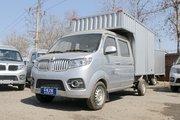 金杯 T32 1.5L 102马力 汽油 2.425米双排厢式微卡(国六)(JKC5030XXY-SS6FL)