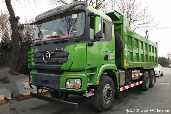 降价促销德龙X3000自卸车仅售34.80万