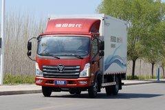 福田 时代领航 高配版 143马力 4.165米单排厢式轻量化轻卡(BJ5043XXY-BG) 卡车图片