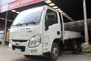 跃进 小福星S50 95马力 柴油 3.65米单排栏板微卡(SH1032PBBNZ1)