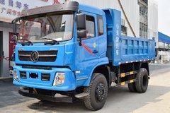 东风 力拓T25 160马力 4X2 3.7米自卸车(EQ3041L8GDAAC)