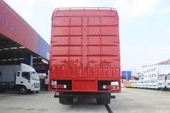 福田 欧马可S5系 210马力 6.8米仓栅式载货车(8挡)(BJ5186CCY-A1)